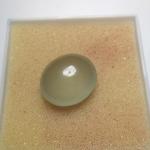 แก้วหมอกมุงเมือง น้ำงาม ขนาด 1.9 x 1.4 cm