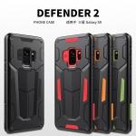 เคสมือถือ Samsung Galaxy S9 รุ่น Defender II Case