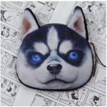 กระเป๋าหมาใส่เหรียญหน้าไซบีเรีย 3มิติ