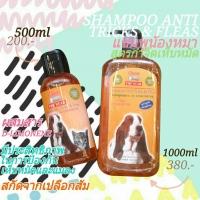 แชมพู (Shampoo)
