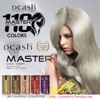 Dcash Master 110 Colors Cream