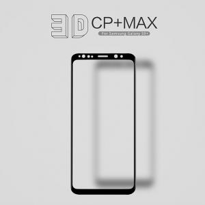 ฟิล์มกระจกนิรภัย Samsung Galaxy S9+ (S9 Plus)