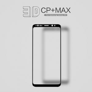 ฟิล์มกระจกนิรภัย Samsung Galaxy S9