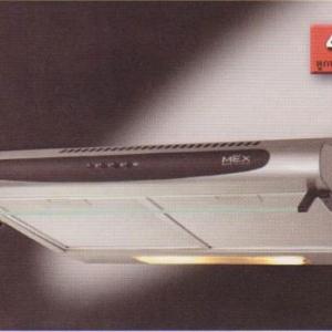 เครื่องดูดควัน MEX รุ่น 2195FX90