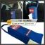 นอส กระเป๋าใส่ทิชชู่แขวน กระเป๋าใส่ทิชชู่ในรถ แขวนที่เบาะนั่งได้ ลาย NOS