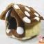 บ้านชูก้ารสีน้ำตาล ลายจุด thumbnail 1