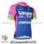 เสื้อจักรยานแขนสั้นทีม Lampre 2014 สีชมพูฟ้า สั่งจอง (Pre-order) thumbnail 1