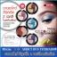 มิสทีน คัลเลอร์ แอดดิคท์ ดูโอ้ อายแชโดว์ / Mistine Color Addict Duo Eyeshadow 2.9 g. thumbnail 1