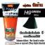 โลแลน พิกเซล เซลโลเฟน แฮร์ คัลเลอร์ แว็กซ์ H9 สีเขียว 150 g. thumbnail 1