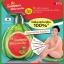 มิสทิน อิน ซัมเมอร์ วอเตอร์เมล่อน ไบร์ทเทนนิ่ง ยูวี บอดี้ โลชั่น / Mistine In Summer Watermelon Brightening UV Body Lotion 300 มล. thumbnail 1