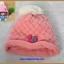 หมวกไหมพรม สีชมพู ติดมินนี่ thumbnail 1