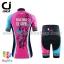 ชุดจักรยานผู้หญิงแขนสั้นขาสั้น CheJi 16 (02) สีชมพูฟ้าดำ ลายผีเสื้อ Recing is life สั่งจอง (Pre-order) thumbnail 2