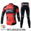 ชุดจักรยานแขนยาวทีม BMC 15 (01) สีแดงดำ สั่งจอง (Pre-order) thumbnail 2