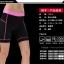 กางเกงจักรยานผู้หญิงขาสั้น CheJi สีดำแดง สั่งจอง (Pre-order) thumbnail 5
