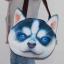 กระเป๋าสะพายข้างหน้าน้องหมา thumbnail 2