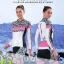 ชุดจักรยานผู้หญิงแขนยาวขายาว CheJi 15 (02) สีขาวลายดำชมพู thumbnail 6