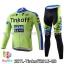 ชุดจักรยานแขนยาวทีม Tinkoff SAXO 15 สีเขียวฟ้า สั่งจอง (Pre-order) thumbnail 1
