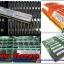 49Y1405 [ขาย จําหน่าย ราคา] IBM 2GB (1x2GB, 1Rx8, 1.35V) PC3L10600 CL9 ECC DDR3 1333MHz LP RDIMM thumbnail 1