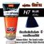 โลแลน พิกเซล เซลโลเฟน แฮร์ คัลเลอร์ แว็กซ์ H7 สีน้ำเงิน 150 g. thumbnail 1