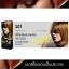 ดิ๊๊พโซ่ แฮร์ คัลเลอร์ S07 สีน้ำตาลประกายทอง จีบี 5/23 (Golden Brown GB 5/23) thumbnail 1