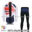 ชุดจักรยานแขนยาวทีม Sky 14 สีธงชาติอังกฤษ สั่งจอง (Pre-order) thumbnail 2