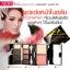 Mistine Fashionsta Make up Set ชุดเซทเมคอัพ สีสันสุดหรู มาพร้อมตลับสุด Hi-Technology 10.2 g. thumbnail 1