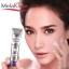Melaklear Gluta Expert Whitening Facial Cream 15 g. / ครีมบำรุงผิวหน้า เมลาเคลียร์ กลูต้า เอ็กซ์เปิร์ท ไวท์เทนนิ่ง ขนาด 15 กรัม thumbnail 1