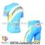 ชุดจักรยานแขนสั้นทีม Astana 14 (01) สีฟ้า สั่งจอง (Pre-order) thumbnail 2