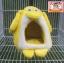 บ้านชูก้าร์ ทรงแพนกวิน สีเหลือง thumbnail 1