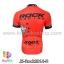เสื้อจักรยานแขนสั้นทีม Rock Racing 2014 สีแดง สั่งจอง (Pre-order) thumbnail 2