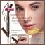 มิสทิน โปรเชฟ อายบราว เพนซิล Mistine Proshape Eyebrow Pencil 0.27 g. thumbnail 1