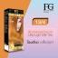 FG Pastel Hair Color Cream 13/4 ทองแดงสว่างมาก Ultra Light Milk Tea thumbnail 1