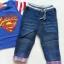Coolelves : Set เสื้อ Superman สีน้ำเงิน พร้อม กางเกงยีนส์ขายาว size : 80 / 110 thumbnail 4