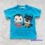 H&M : เสื้อยืด สกรีนลาย Best super friends สีฟ้า size : 2-4y / 4-6y / 6-8y thumbnail 1