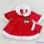ชุดแซนตี้ สีแดง มาพร้อมกระเป๋าสะพายข้าง น่ารักๆ size S ( 1y ) thumbnail 1