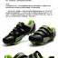 รองเท้าจักรยานเสือภูเขา TIEBAO รุ่น TB15-B943 สีเขียวดำแดง thumbnail 4