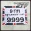 กรอบป้ายทะเบียน มอเตอร์ไซต์ ธงชาติอังกฤษ : Motorcycle License Plate Frames – Union Jack