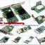 42C1820 [ขาย จำหน่าย ราคา] IBM Brocade 10Gb Dual-port CNA for IBM System x thumbnail 1