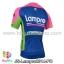 เสื้อจักรยานแขนสั้นทีม Lampre 2014 สีชมพูฟ้า สั่งจอง (Pre-order) thumbnail 2