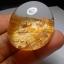 หายาก เม็ดโต แก้วเข้าแก้วสีทอง แท่งยากแปลก หายาก ขนาด 4.5*3.8 สะสม งามๆ thumbnail 5