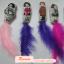 ตุ๊กตาแคทนิป - ขนนก thumbnail 1