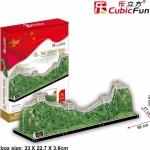 Cubic Fun 3D Puzzle The Great Wall Model 59*17*19 CM. 75 Pieces กำแพงเมืองจีน