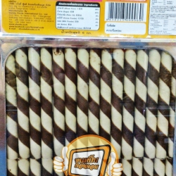 วีฟู้ดส์ เวเฟอร์สติ๊กช็อคโกแลต ขนาด 5 กิโลกรัม