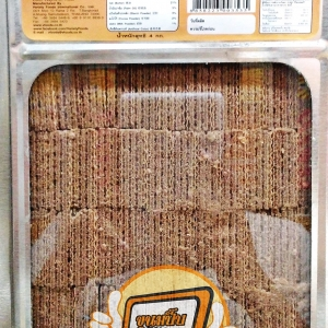 วีฟู้ดส์ ขนมปังปี๊บเวเฟอร์แผ่นช็อคโกแลต ขนาด 4 กิโลกรัม