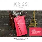 กระเป๋าเก็บกุญแจ KRISS สีบานเย็น