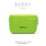 กระเป๋าใส่บัตร เอนกประสงค์ รุ่น BERRY สีเขียว