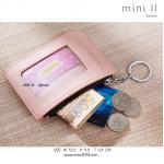 กระเป๋าใส่เหรียญูผู้หญิง รุ่น mini II สีชมพู