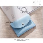 กระเป๋าใส่เหรียญูผู้หญิง รุ่น mini I สีฟ้า