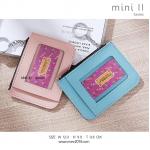 กระเป๋าใส่เหรียญูผู้หญิง รุ่น mini II สีฟ้า