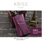 กระเป๋าเก็บกุญแจ KRISS สีม่วง